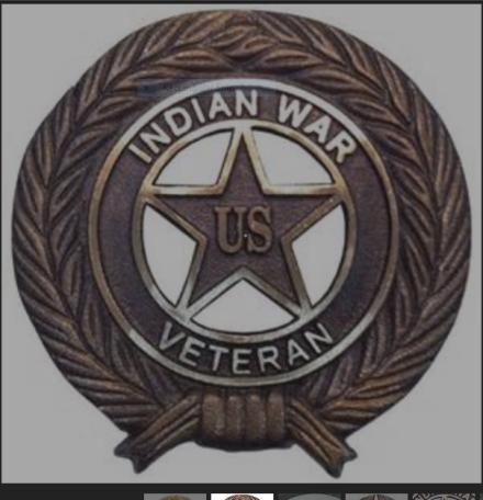 indian-war